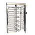 3 Arm Full Height Single Turnstile