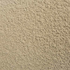 Perma Spray<br>(A fine textured decorative resin bonded plaster spray)