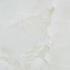 Onice Bianco Top